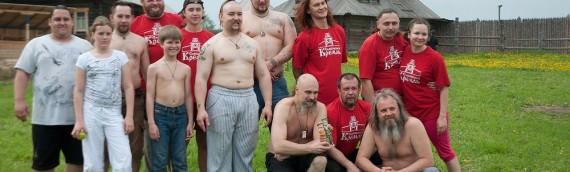День Славянского Кремля 2012