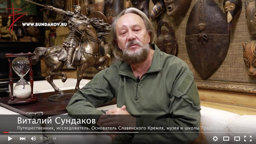 Виталий Сундаков - Русская Школа Русского Языка. Урок 2 - YouTube 2015-11-08 15-40-38