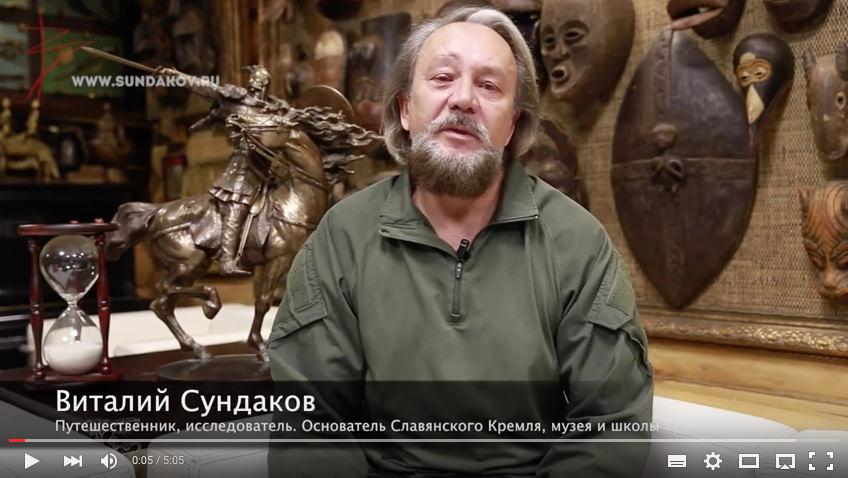 Виталий Сундаков - Русская Школа Русского Языка. Урок 3 - YouTube 2015-11-22 14-30-46
