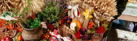 Кологодный праздник: Осенины — 26.09.2020 начало в 12:00