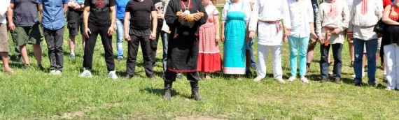 Тризна по Святославу Хороброму 01.06.2014