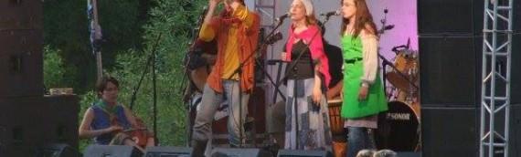 Музыкальный фестиваль «Купала на Рожайке» 2008