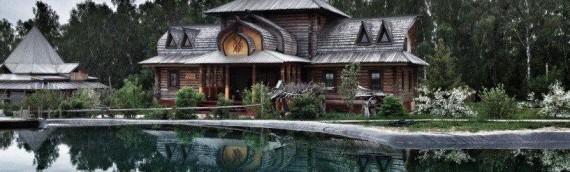 Дом (из архива Сундакова)