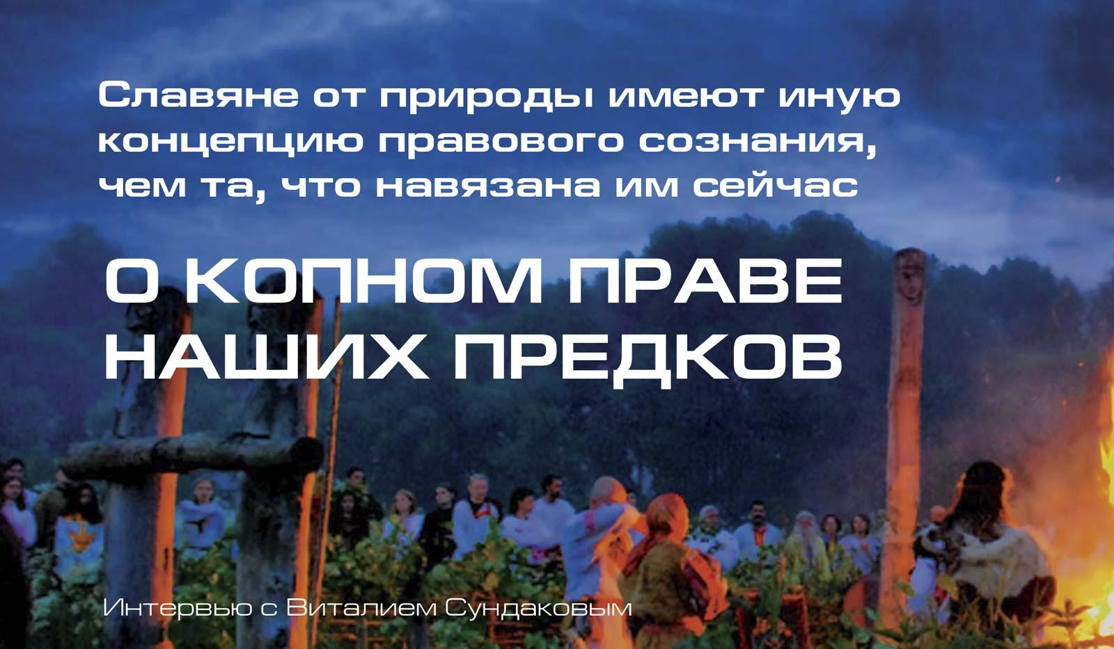 Фильм Виталия Сундакова