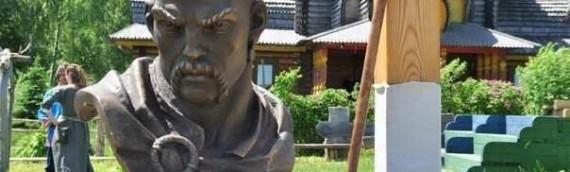 День памяти Киевского князя Святослава Хороброго — 4 июня 2016