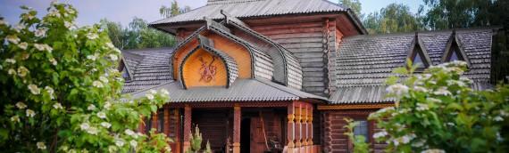 Славянский Кремль в объективе журнала «Красивые Дома» 2014 ('149)